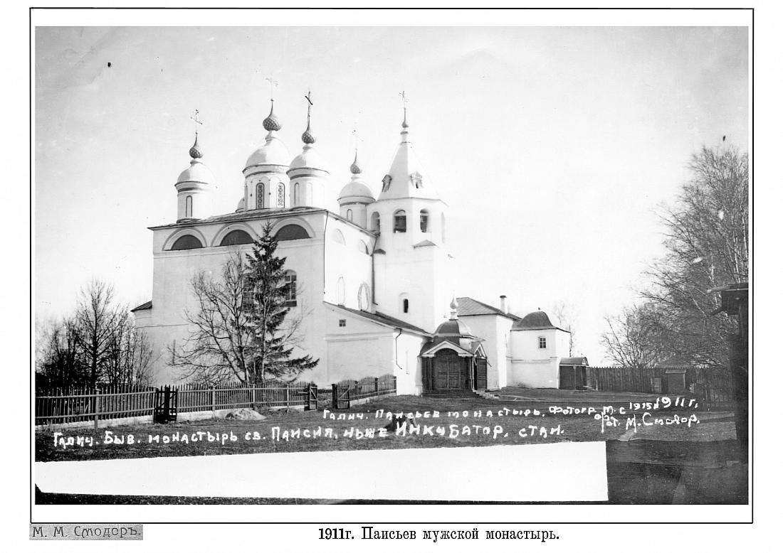 Михаил Смодор - светохудожник Озерного края.