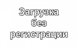 bezreg