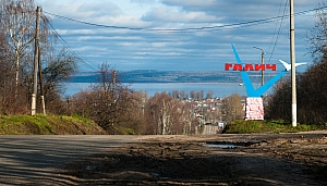 Костромское шоссе