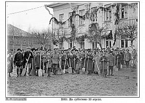 Р2ч4-20 (1920е Город) 1932-На субботнике