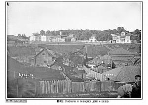 Р2ч4-25 (1920е Город) 1933-Каланча