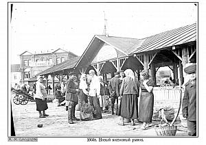Р2ч4-27 (1920е Город) 1933-Колхозный рынок