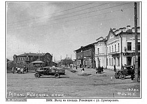 Р2ч4-36 (1920е Город) 1939-Площадь2