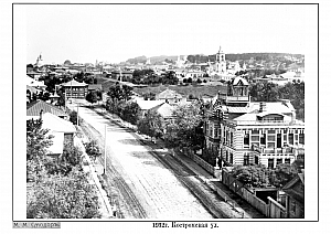 Р2ч4-17 (1920е Город) 1932-Костромская2