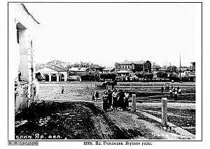 Р2ч4-38 (1920е Город) 1939-Ряды