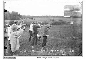 Р2ч7-15 (1920е Дети) 1929-Лук