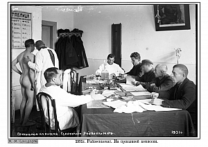 Р2ч6-28 (1920е Штрихи) 1931-Военкомат3