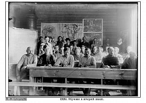 Р2ч6-7 (1920е Штрихи) 1926-Учеба