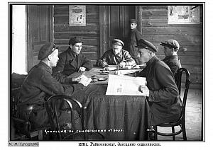 Р2ч6-27 (1920е Штрихи) 1931-Военкомат2