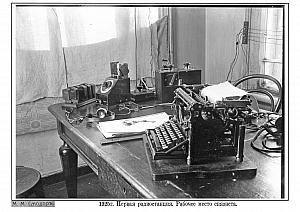 Р2ч6-3 (1920е Штрихи) 1925-Радио1
