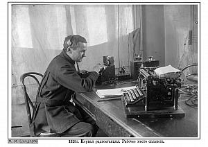 Р2ч6-4 (1920е Штрихи) 1925-Радио2