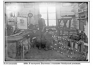 Р2ч6-43 (1920е Штрихи) 1938-В мастерской