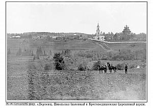 Р2ч5-28 (1920е Район5)-Березовец2
