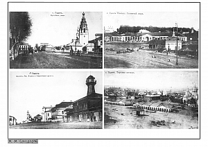 Р1ч1-2 1910-карточки 1