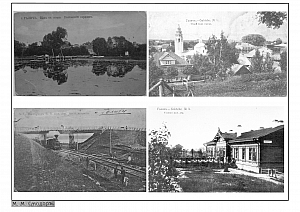 Р1ч1-8 1910-карточки 7