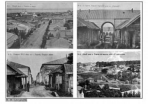 Р1ч1-11 1910-карточки 10
