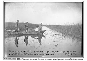 Р2ч1-26 (1920е Рыбная)1933 Мелиорация 1 река Большая