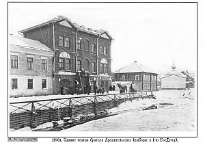 Р1ч2-1 1910-1-1Электротеатр