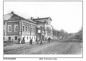 Р1ч2-10 1910-1-10Успенская