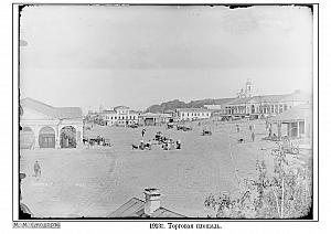 Р1ч2-16 1910-2-5Торговая2
