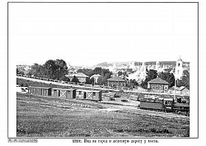 Р1ч2-18 1910-2-8ВидЖД