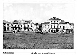 Р1ч2-3 1910-1-3Гостиница