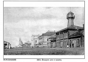 Р1ч2-4 1910-1-4Каланча