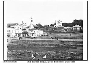 Р1ч2-15 1910-2-4Торговая