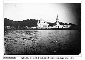 Р1ч4-15 1910-Староторжкий1