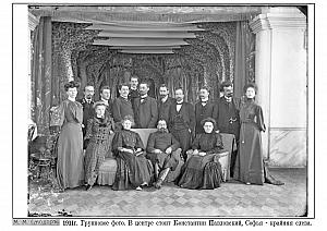 Р1ч5-3 1910е-Элита города и Павловский
