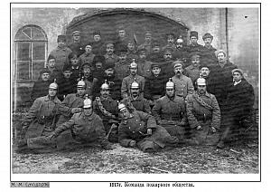 Р1ч6-2 1910е Пожарное 1917
