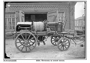 Р1ч6-9 1910е Пожарное 4