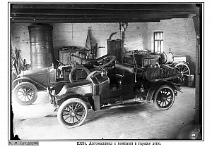 Р1ч6-8 1910е Пожарное 3