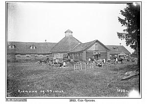 Р2ч9 (1920е Район2)-Орехово5