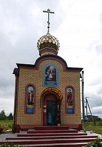 Храм-часовня Рождества Пресвятой Богородицы