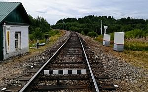 Деревня Пронино Галичский район